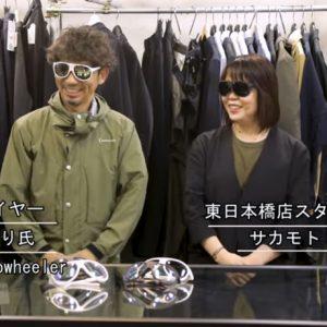 【YouTube】人気ヘルメットにマッチするサングラスをレビュー!!