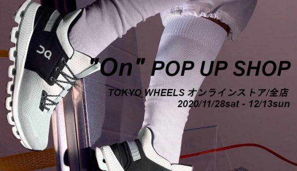 """On"" POP UP SHOP"