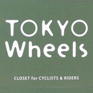 TOKYO Wheels 東日本橋店
