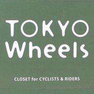 TOKYO Wheels STAFF