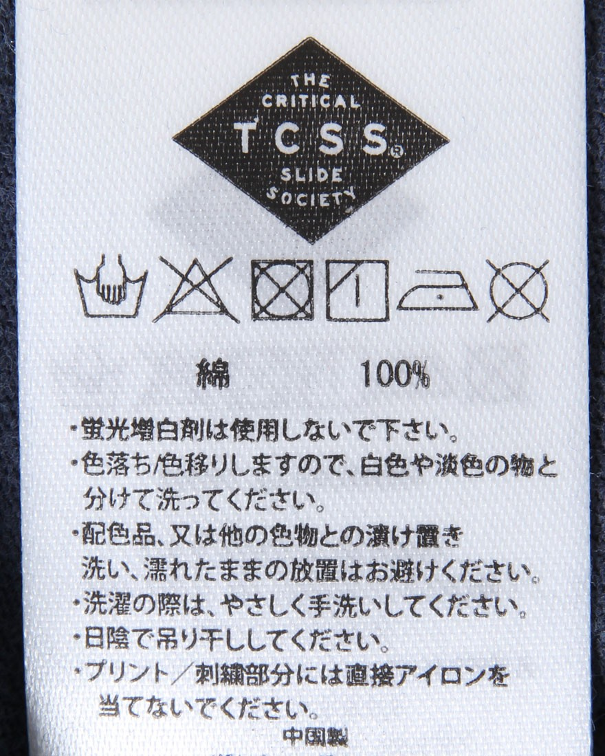 The Critical Slide Society/TCSSボーカルTee【VOCAL Tee】06l