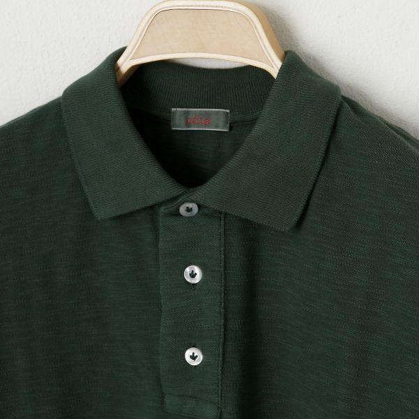 1454366: Green