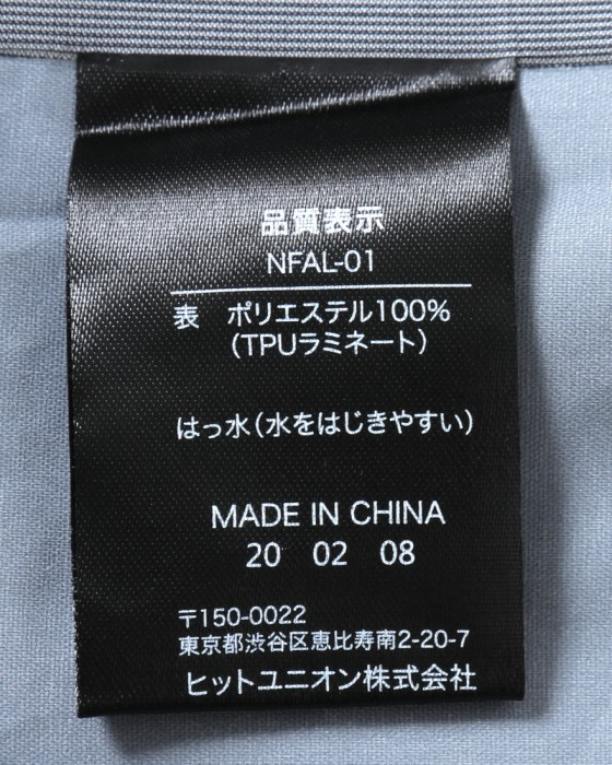 narifuriAL サイクルレインセットアップ【NFAL_01】18l