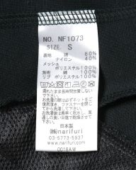 narifuriDurable N/C ポンチパーカー【NF1073】mb_18l
