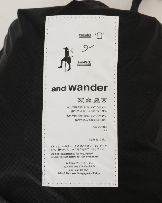 and wanderバックパック【X-Pac 20L backpack】19l