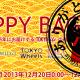 TOKYOlife Happy Bag