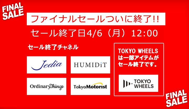TOKYOlife Final Sale - TOKYOlife(東京ライフ)