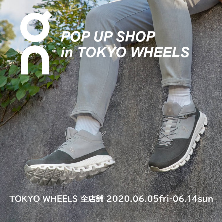 "Fair告知|今シーズンも""On""のPOP UP SHOPの開催が決定!この機会でしか手に入らないアイテムも展開!"