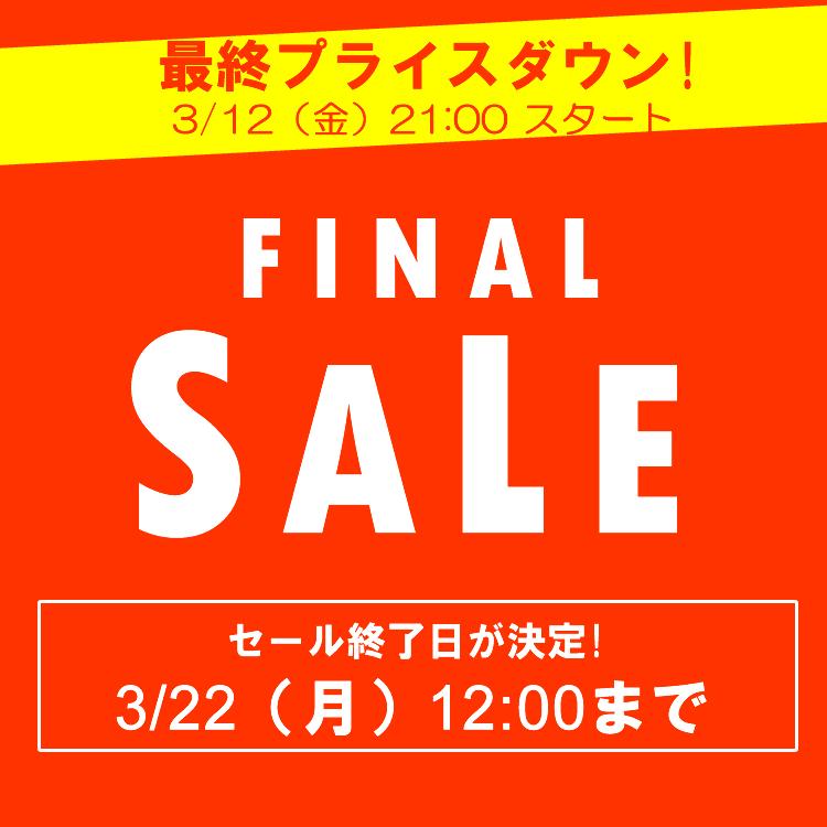 TOKYOlife(東京ライフ)のウインターセール!