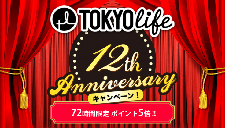 The 12th Anniversary - TOKYOlife(東京ライフ)