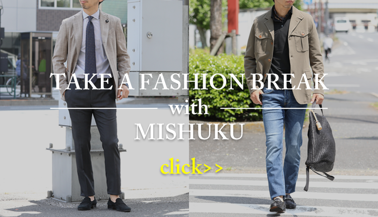 """TAKE A FASHION BREAK""シリーズ一覧"